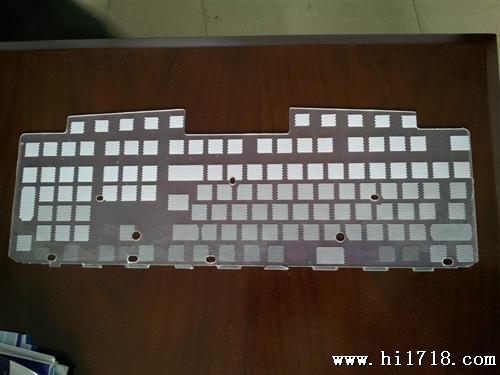 键盘发光板