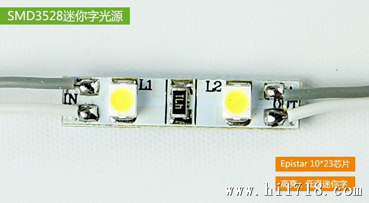 石家庄led工业射线底片观片灯/便携式评片灯