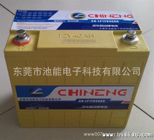汽车启动锂电池12v60ah,汽车锂电池,汽车电瓶图片