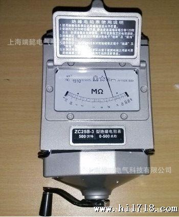 仪器仪表网 供应 电子测量仪器 集成电路测试仪 zc25b 手摇式兆欧表