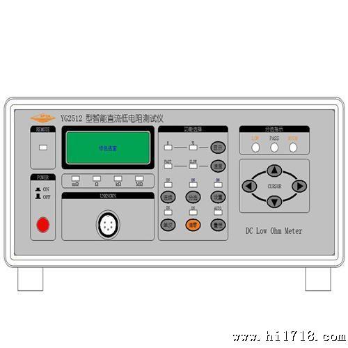 沪光焊机接线图解