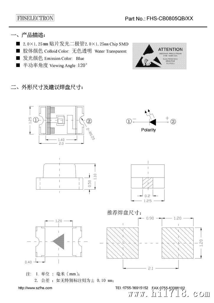 led0805封装 图片合集