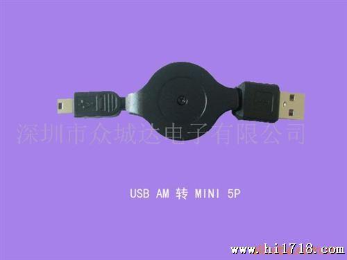 > 供应usb伸缩线手机转接头 mp3连接线 > 高清图片