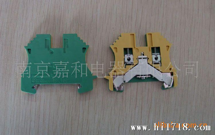 5接地型接线端子