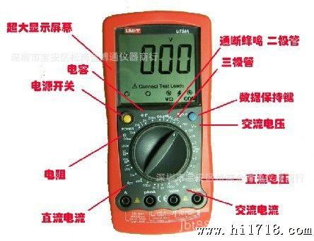 ut58a万用表 带温度20a电流测试电容大屏显示