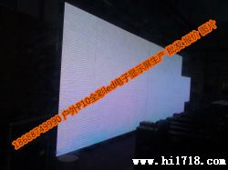 户外P10全彩led电子显示屏图片 重庆户外全彩防水led电子屏报价