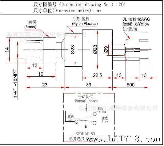 PC204手动复位压力开关 应用 产品使用国际先进的不锈钢压力感应器、不锈钢膜盒制造,自动测控系统内的压力,防止系统内的压力过高或过低,起超压报警和低压报警作用,输出开关报警信号,具有先进的防止自动复位的开关锁止装置,需要手动按压复位按钮以后,开关才能复位。确保设备、系统、人员在安全的压力范围内工作。适用不同的流体压力介质:制冷剂、灭火剂、压缩空气、工业气体、空气、水、海水、自来水、江河湖水、井水等。 广泛应用于商用中央空调、机房空调、除湿机、冷饮机、冷冻冷藏柜、制冰机、空压机、冷水机、模温机、油压机、电