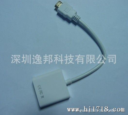 批发供应 hdmi to vga cable 转换器 进口芯片 hdmi 头vga
