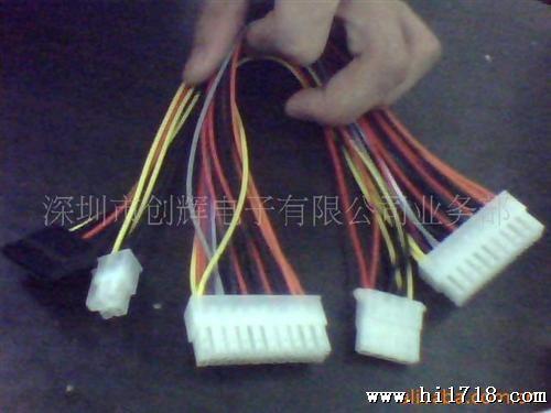 厂家直销--供应端子连接线