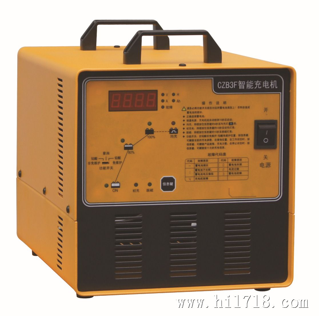 汽车蓄电池充电器