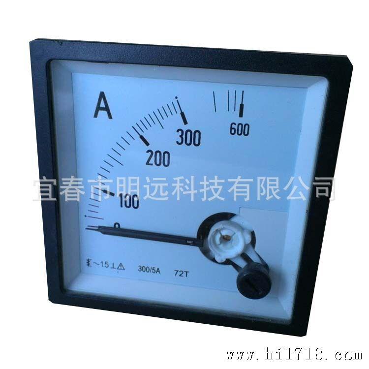 """明远科技专业从事设计、开发、生产、销售安装型指针式、数显式电流电压表,功率表,功率因素表,频率表,出口表,电能表,墙壁开关等电工产品。型号规格齐全完美同时也可根据客户需要设计生产各种其他形式尺寸仪表。公司拥有雄厚的专业科技人员、精湛的生产工艺,科学的生产管理流程,国内最先进的生产和检测设施。各种产品均获得国家制造计量许可证,计量技术合格证等资格。 我公司本着""""走出去,引进来""""的原则,先后和德、日、美、意等国家还有国内知名企业,不断进行技术交流并建立了良好的产销合作关系,近年来我们"""