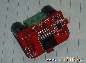 可调开关电源 大功率dc-dc 升压模块 in3.5-30v out4图片