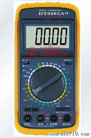> dt9205数字表 dt-9205数字多用电表 经济型万用表 > 高清图片