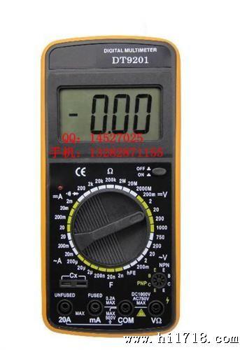 dt9205数字万能表 dt-9205数字多用电表