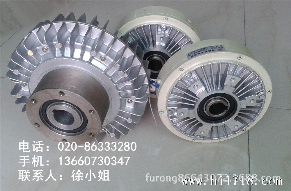 """描述: 扭矩:1.2kg.m-20kg.m电压:DC24V功率:22.5W-64.8W""""日本三菱""""磁粉离合器使用Powder(磁性铁粉)来传达扭力,因此兼具流体离合器的软柔性及摩擦离合器连接时的高效率更各项优点。本公司为专业生产各式电磁式离合刹车器的公司,具有丰富的应用经验急实级,雷击了相当多的技术知识,足以因应顾客的各种要求。本公司活用为数众多的特长所开发出的产品,成为纸类、丝类、电线、各种薄片、胶带类的长尺物之卷取及取出用促动器等、在张力控制方面不可或缺之物。另外也可做为缓行启"""