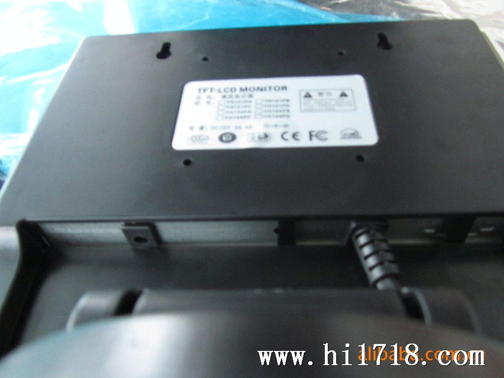 【高清液晶监控器】、高清液晶监控器专题-中国供应商