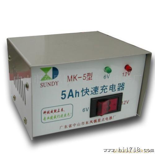 供应5a小型摩托车蓄电池快速充电器/充电机