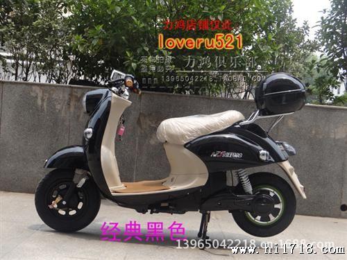 【力鸿俱乐部】小龟王电摩电动车电瓶车电动摩托车踏板车小巧白色