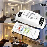 LED色溫控制器恒流型LED調光器雙路兩路繽彩BC-313