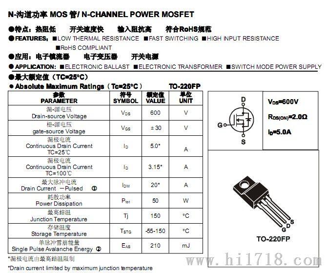 ��b�9f�ln��.kj�Y��[_> fnk5n60c | mos管原装热卖型号5n60c 场效应管 > 高清图片