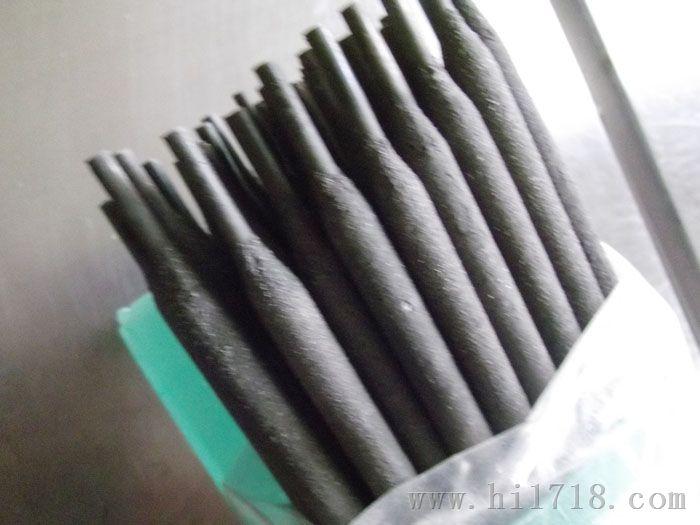D988耐磨焊条