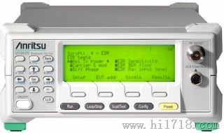 安立MT8852B蓝牙4.0测试仪ANRITSU 深圳科瑞杰