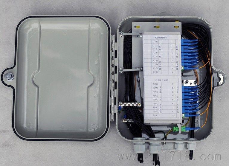 造厂 捷配仪器仪表网图片