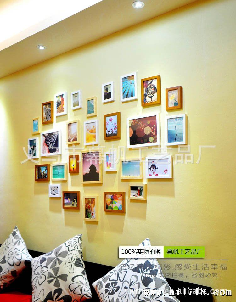 【照片墙安装模板图纸】28框爱心形创意组合相框照片墙厂家直销