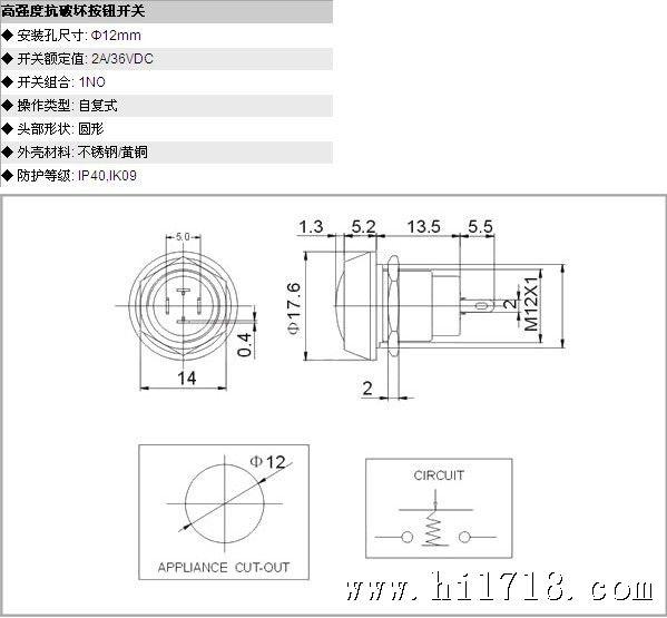yl1-12-a2图纸