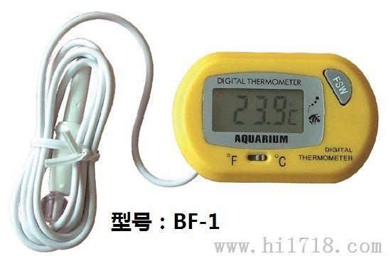 数字冰箱温度计,数显冰箱温度计,液晶冰箱温度计
