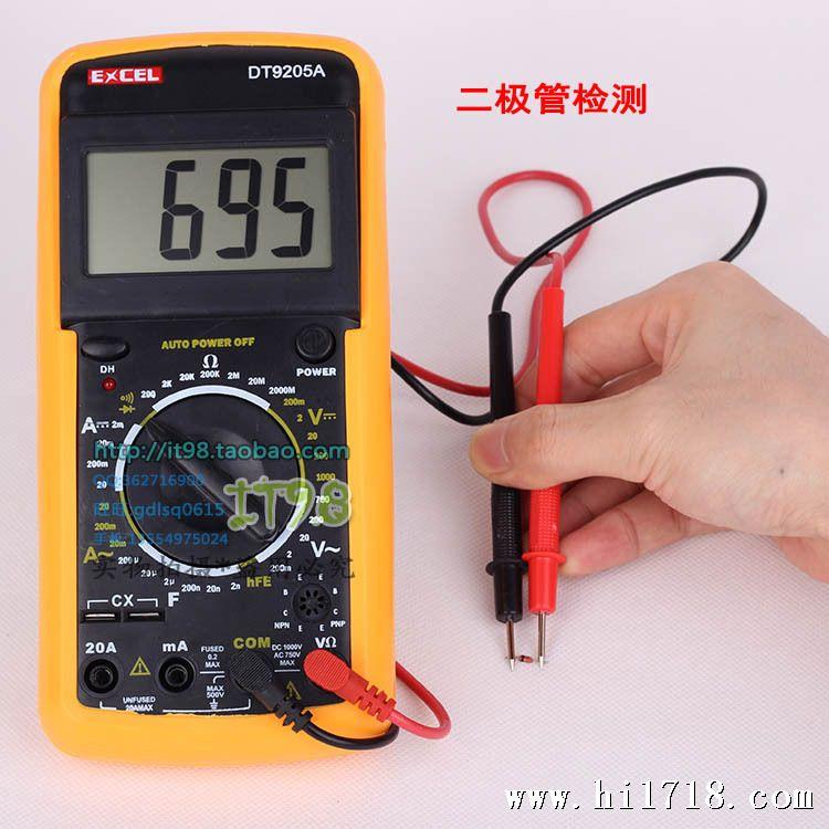 科赛尔dt9205a 数字万用表dt-9205a万能表全量程保护