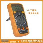 LODESTAR深圳乐达 LD3801A 经济款掌上数字万用表 通断蜂鸣