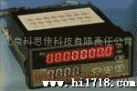 供应智能拉丝机专用计米器KS6041104科思佳