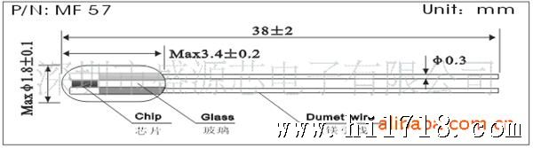 温度传感器-QTS-MFE环氧包封温度传感器  温度传感器-QTS-MFS环氧包封温度传感器  产品广泛应用于工业、医疗、环保、气象、食品加工设备的温度控制与检验;电子体温计、手机电池、电脑、打印机、复印机、打印机等办公自动化设备的温度检测或温度补偿;仪表线圈、陶瓷电容、石英晶体振荡器和热电偶的温度补偿;家用空调、汽车空调、冰箱、冷柜、冰柜、酒柜、热水器、咖啡壶、水壶、饮水机、暖风机、微波炉、洗碗机、多仕炉、面包机、电磁炉、电饭煲、电烤箱、油炸锅、烧烤叉、直发器、电熨斗、洗衣机、消毒柜、烘干机、豆浆机、电