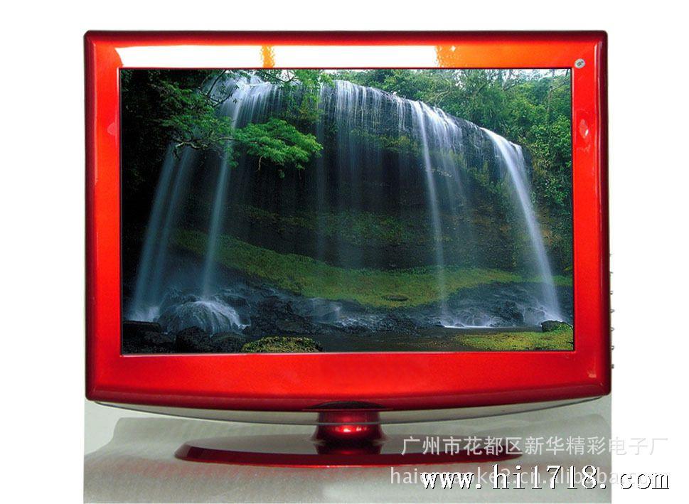 彩色電視機哪一年產生,中國彩電生產是哪一年?
