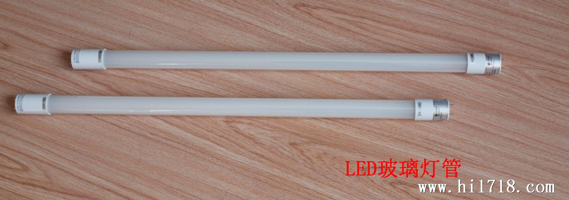 led灯管 led t5 t8