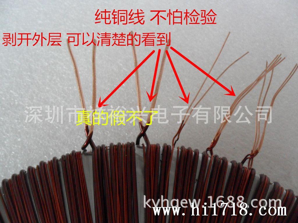 电缆 接线 线 1024_768