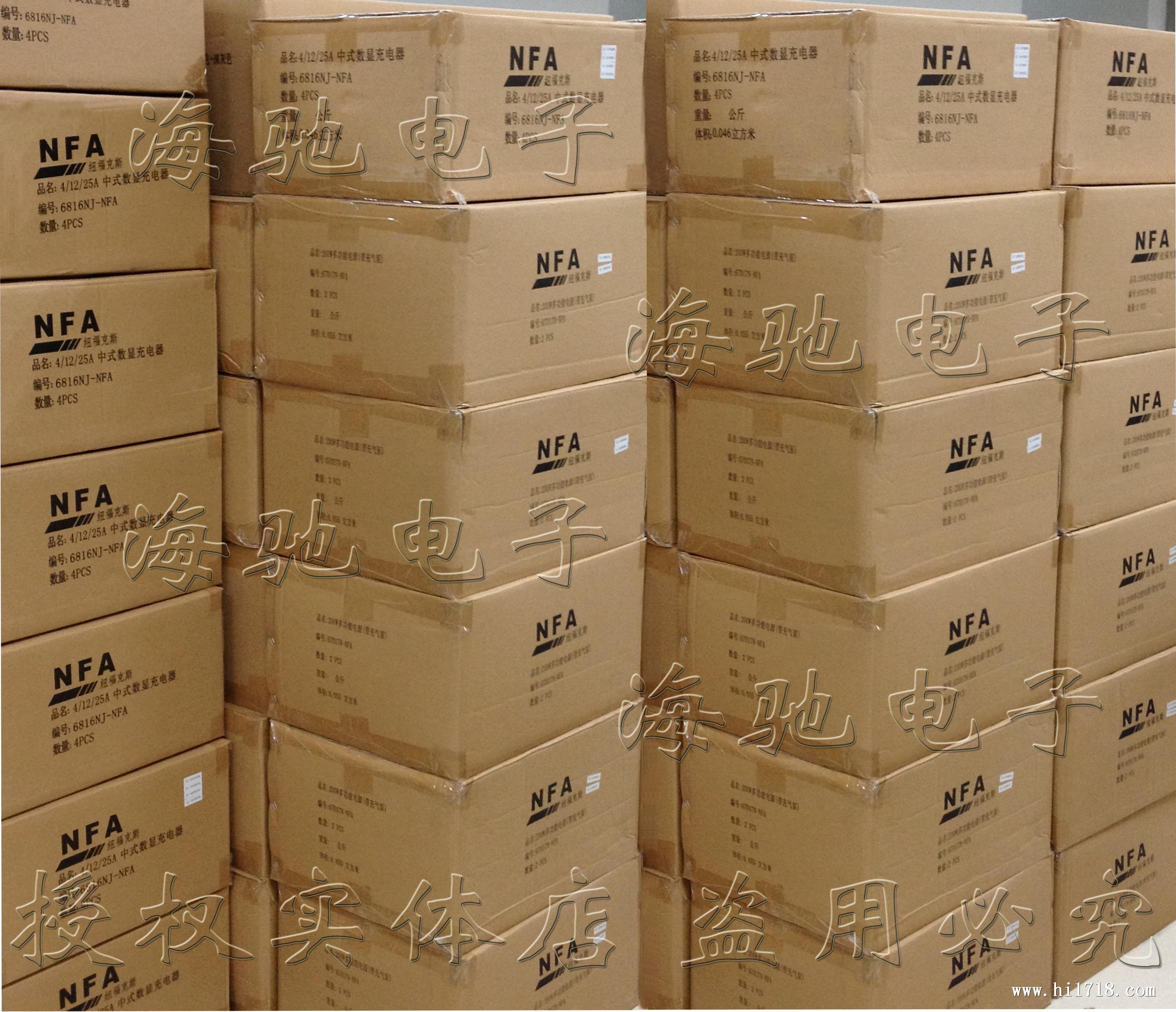 美国nfa纽福克斯6814n全自动数显汽车电瓶充电器12v 2