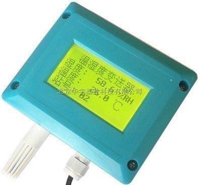 LCD液晶显示温湿度变送器