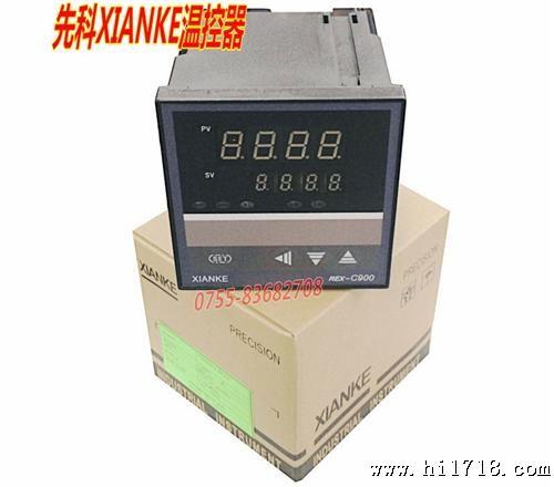 深圳普旭批发xianke先科品牌智能pid温控器 rex-c900