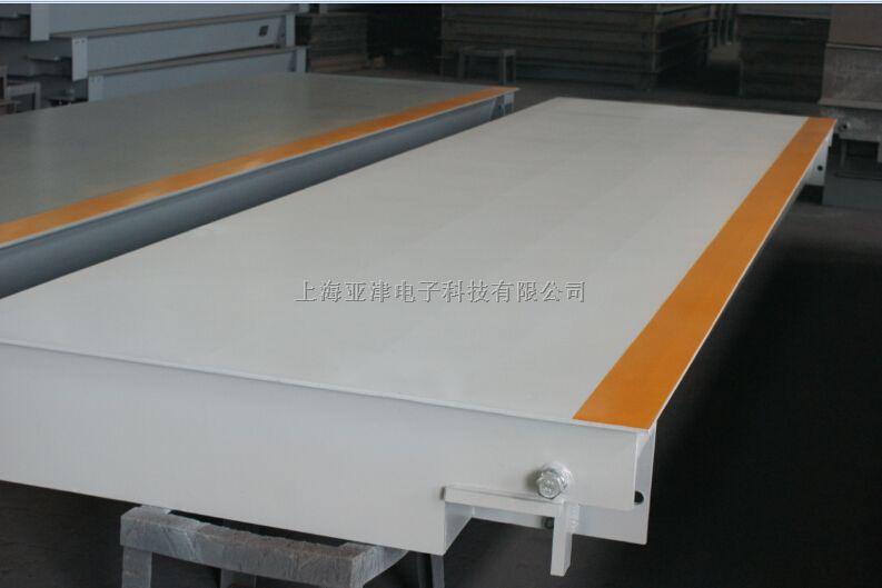 电子技术木板安装