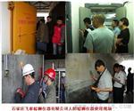 人防工程超声波测厚仪、同轴度检测仪