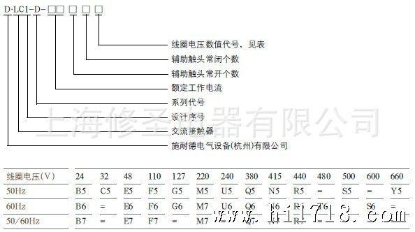 批发交流接触器LC1-D5011施耐德原装正品LC