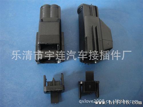 5-11 传感器接插件 防水接插件 abs轮束连接器