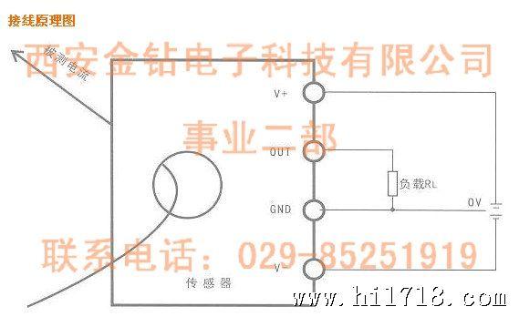 直流电流�:`yfj_jk400m26—jk800m26 霍尔交直流电流变送器
