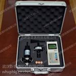 湖北高?#20998;蔖H-Ⅱ手持式气象站——操作简单易携带 多要素实时监测
