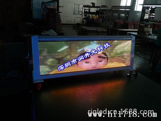 厂家直销超薄双面3G无线全彩LED车载屏 出租车LED广告屏