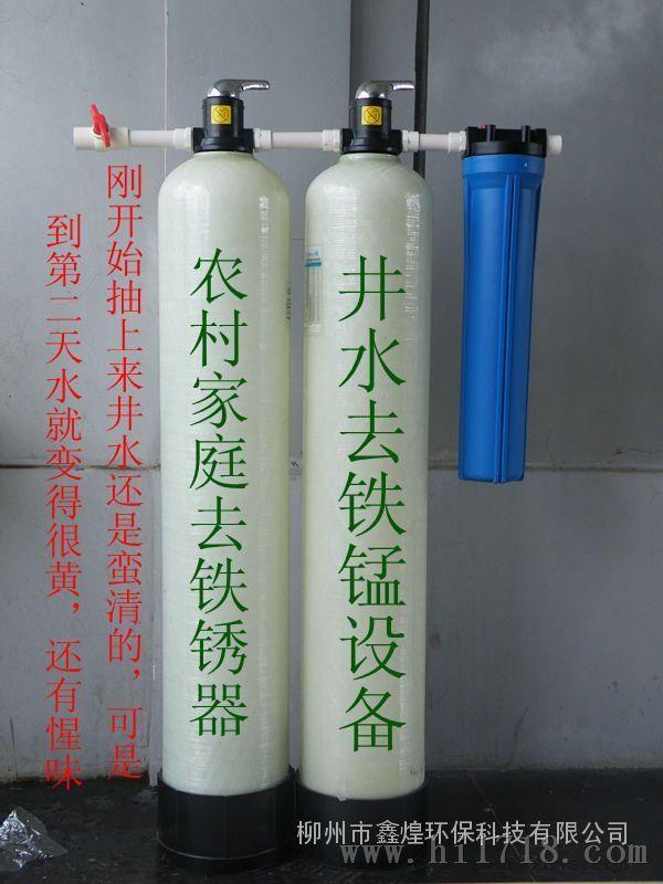 云南矿泉水桶压水器昆明纯净水桶收缩膜水桶瓶盖瓶坯