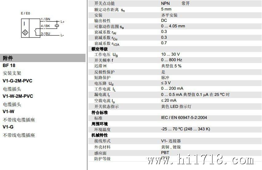 +F倍加福设置开关.接近开关MB80-12GM50-E0cad中多少的怎么感应宽线图片