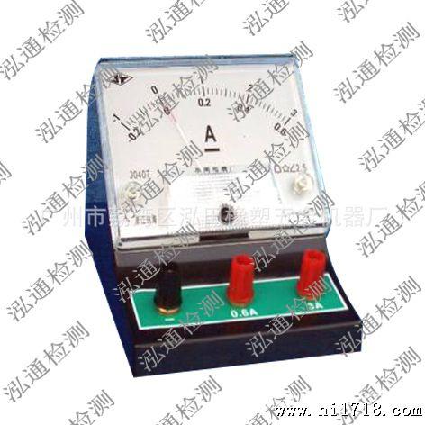 普通高中标准高中课程实验仪器HTJ0407型直徐闻县教学v标准图片